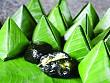 Du Lịch Phú Yên: Thưởng thức bánh ít lá gai