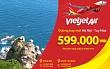 VietJet Air Mở Đường Bay Mới Hà Nội - Phú Yên Với Chỉ 599.000 VND