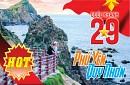 Phú Yên – Quy Nhơn Dịp Lễ 2-9